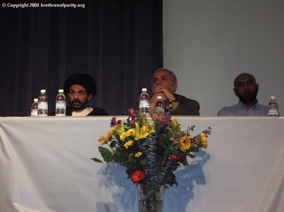 From right, David Salman (a.k.a. Dawood Salman; a.k.a. Abu Baqir), Imam Muhammad al-Asi, and Syed Abbas Ayleya.