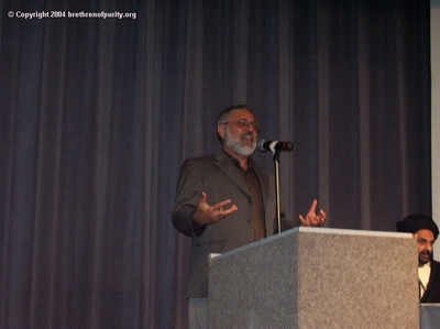 Imam Muhammad al-Asi of Washington, DC, addressing a Bay Area Shia audience.