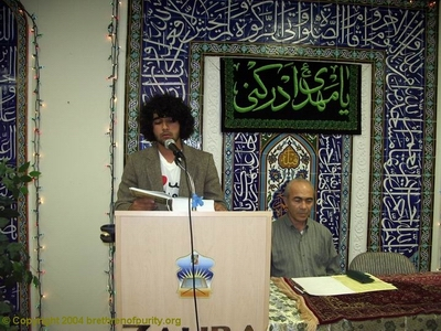 Ahmad Rashid Salim reciting Qur'an.