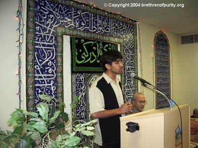 Syed Jawad Sajjadi reciting a poem in praise of the Lord of the Age, al-Mahdi, PBUH&HF.