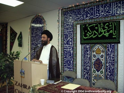 "Syed Fazil Hussain Mosavi: ""The deeds of those who do not believe in the Imamt (leadership of the 12 infallible Imams) are not accepted by God."""