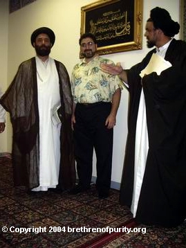 Sam Bazzi with Syed Fazil Hussain Mosavi, left, and Syed Mudassir Ali Shah Moosvi, right.