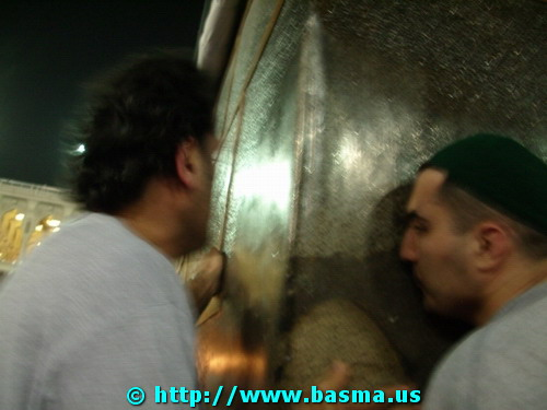 Lebanese-American pilgrims kissing the miraculous Rukn al-Yamani (الركن اليماني) of the exalted Kaabah.