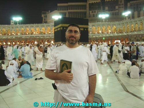 Sam Bazzi, founder of the Islamic Counterterrorism Institute, in front of the Kaabah, inside al-Masjid al-Haraam, in Mecca, Saudi Arabia.