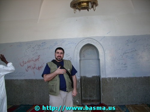 The author, Sam Bazzi, at Masjid al-Fath in al-Madinah, Saudi Arabia, on Friday, December 30, 2005 (during the Hajj Season 1426h).