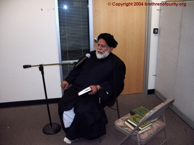 Seyyed Mojtaba Beheshti giving a lecture at Shia Association of Bay Area (Saba Islamic Center).