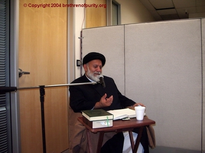 Inside Saba Islamic Center: Seyyed Mojtaba Beheshti giving a lecture in Farsi.