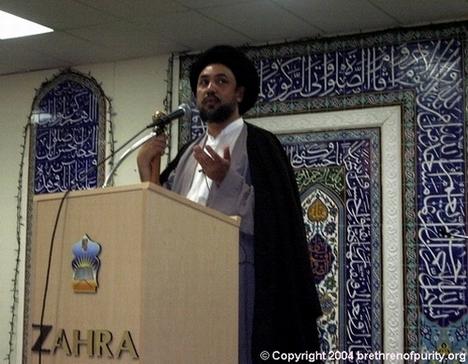 Syed Mudassir Ali Shah Moosvi providing a sermon at Azakhana-e-Zahra in Milpitas, California.